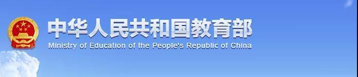 《中华人民共和