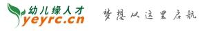 LOGO-幼儿缘人才网-300x45px.png