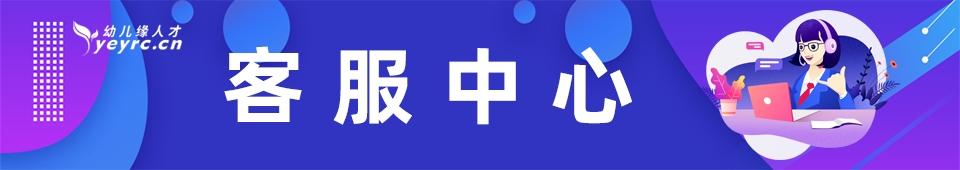 插图-客服中心-960x170.png