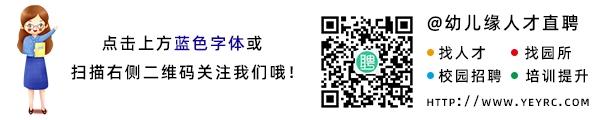 微信引导顶图-关注扫码-600x120.png